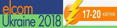 Flexel приглашает на Elcom-2018